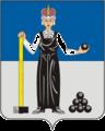 Coat of Arms of Aleksandrovsky rayon (Perm krai).png