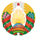 Coat of Arms of Belarus 714px.png
