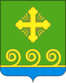 Coat of Arms of Dmitrovskoe rural settlement (Moscow Oblast).png