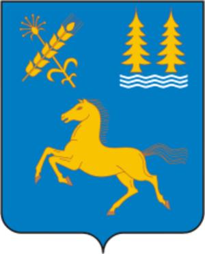 Duvansky District - Image: Coat of Arms of Duvan rayon (Bashkortostan)