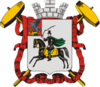 Coat of Arms of Klin (Moscow oblast) (1883).png