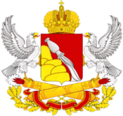 Coat of Arms of Voronezh oblast (2005).png