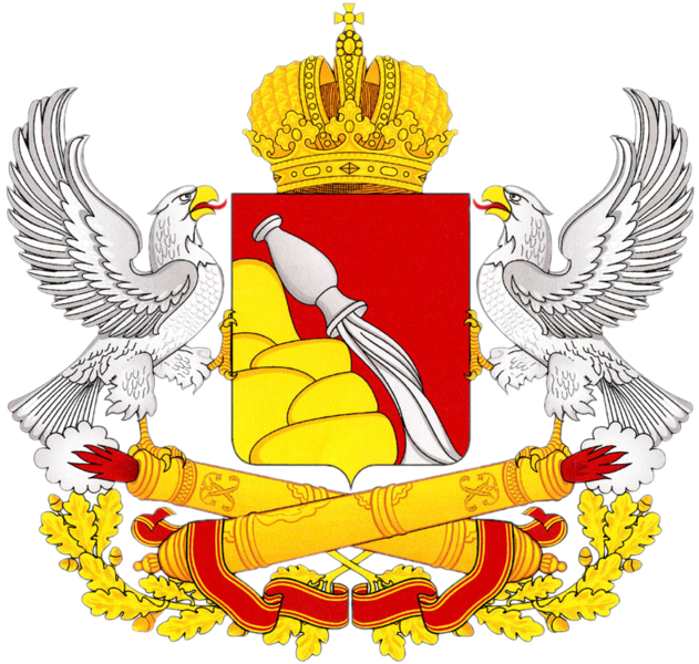 File:Coat of Arms of Voronezh oblast (2005).png