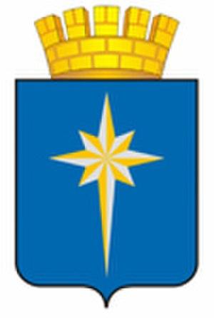 Zvyozdny, Perm Krai - Image: Coat of Arms of Zwezdny (Perm krai) (2010)