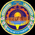 Coat of arms of Jeti-Oguz.png