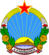Coat of arms of PR of Macedonia.png