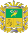 Coat of arms of Pechenihy.png