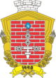 Coats of arms of Dashava.png