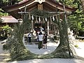 Cogon grass ring in front of Haiden of Kamado Shrine.jpg