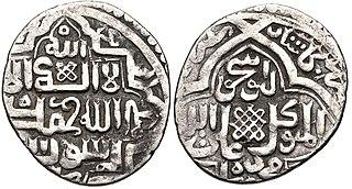 Abu Ishaq Inju