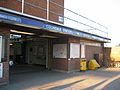 Colindale tube station entrance jan 07.jpg