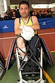 Colombian Wheelchair Rugby Player Shows Autographed Ball.jpg