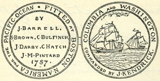 Columbia Ship Coins 1787.jpg
