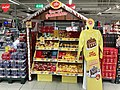 Confectionary and chocolate from Freia and Nidar displayed in Spar Supermarket in Tjøme, Norway 2018-12-16 A.jpg