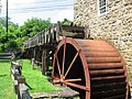 Cooper Grist Mill Water Wheel.jpg