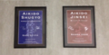 Cover artwork for Aikido Shugyo and Aikido Jinsei with autographs by Payet and Johnston.png