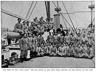 Chinese cruiser Zhiyuan - The crew of Zhiyuan around the time of the Sino-Japanese War, ca. 1894.