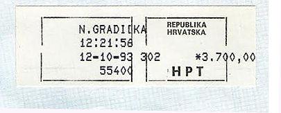 Croatia stamp type PO5point1.jpg