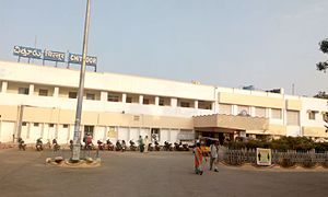 Chittoor, Andhra Pradesh - Chittor railway station Entrance