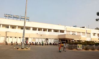 Chittoor, Andhra Pradesh - Chittor railway station Entrance