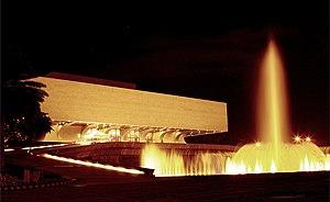 Bay City, Metro Manila - Image: Cultural Center
