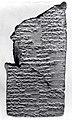 Cuneiform tablet- collection of ershemmas (nos. 45, 59, 53) MET vss86 11 288a.jpeg