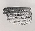 Cuneiform tablet- fragment of a contract MET ME86 11 385.jpg