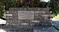 Częstochowa, pomnik rozstrzelanych w 1943.jpg