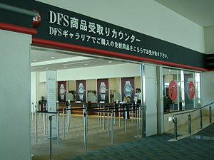 Robert Warren Miller - DFS's Okinawa venue.