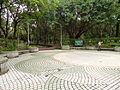 Daan Park Exit 7 20140215.jpg