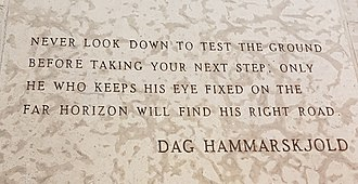 Dag Hammarskjöld - A spiritual quote by Dag Hammarskjöld engraved in the stone wall within the Peace Chapel of the International Peace Garden.