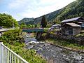 Dai 17 Chiwari Wainai, Miyako-shi, Iwate-ken 028-2105, Japan - panoramio (7).jpg