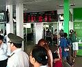 DanangAirport Arrivals.jpg