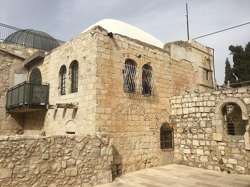 File:David's Tomb compound domes.jpg