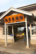 Ddm 2004 001 Bao-an Tainan.jpg