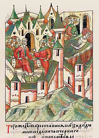 Death of David Sviatoslavich of Chernigov; Ascension of his brother, Yaroslav Sviatoslavich.jpg