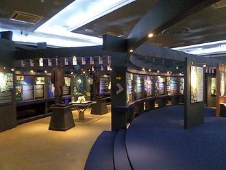 Democratic Government Museum - Democratic Government Museum exhibition hall
