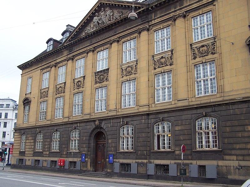 File:Det Konglige Danske Musikkonservatorium.jpg