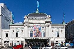 Deutsches Schauspielhaus, Kirchenallee, Hamburg.jpg