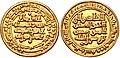 Dinar of al-Hadi ila'l-Haqq, AH 298.jpg