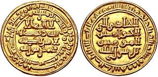 Al-Hadi ilal-Haqq Yahya Zaydi Imam of Yemen