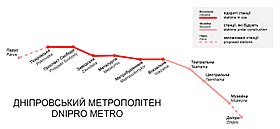 Image illustrative de l'article Métro de Dnipro