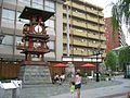 Dogo Hojoen Square(Matsuyama City).JPG