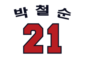 Doosan Bears - Image: Doosan Bears Retired 21Flag