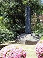 Doshisha Imadegawa Ryoshin-Hi.jpg