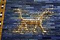 Dragon mosaic - Ishtar Gate - Pergamonmuseum - Berlin - Germany 2017.jpg