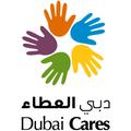 Dubai Cares - Logo.png