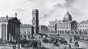 Saint Petersburg City Duma - Nevsky Prospekt near the City Duma in 1811.