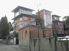 Kathmandu - Wikipedia