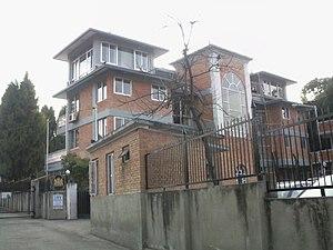 Dutch Embassy in Kathmandu